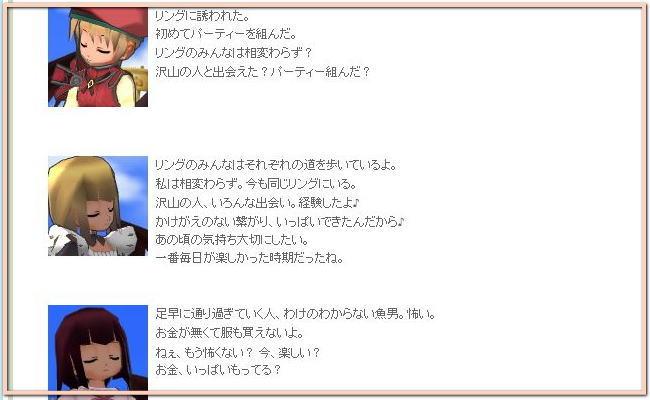 ストライカー放浪記9