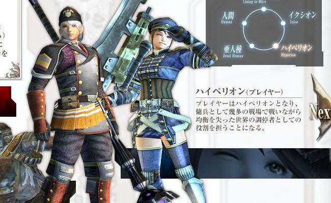 カプコン!新作オンライン登場!7