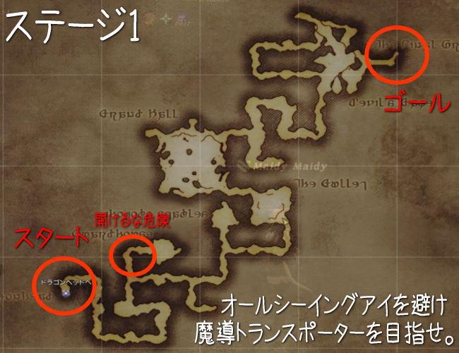 ゼーメル要塞を攻略せよ!11