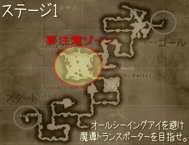 ゼーメル要塞を攻略せよ!13