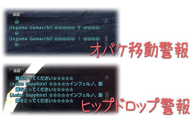 オーガ撃退!13