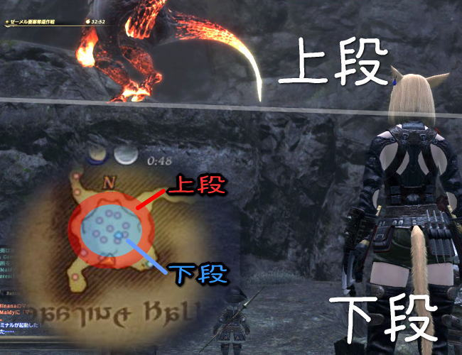 オーガ撃退!02