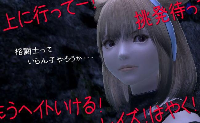 オーガ撃退!05