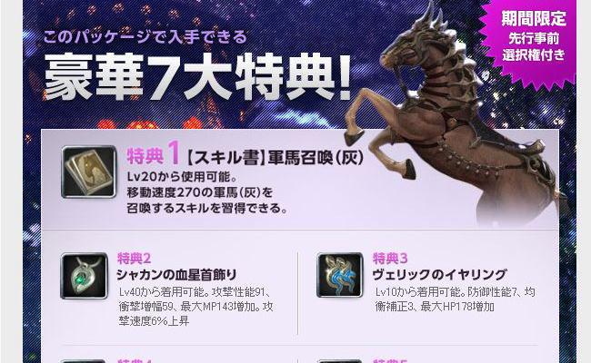 7500円7