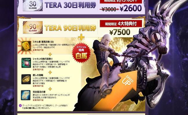 7500円8