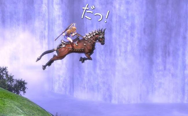 お馬に乗ってどこまでも!12