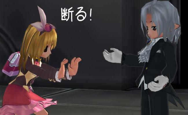追加エモ4