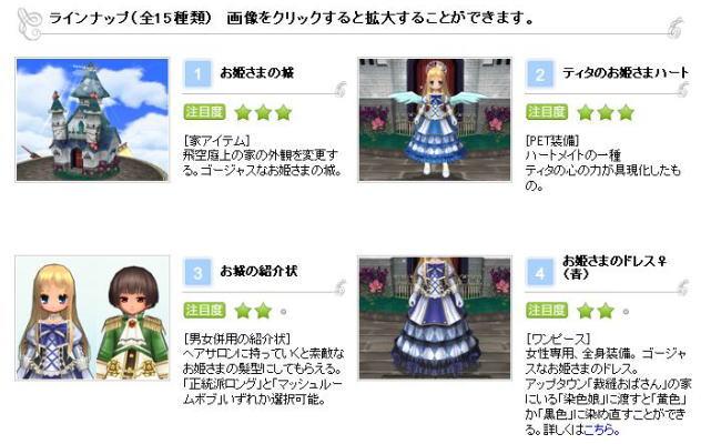 お城の童話2