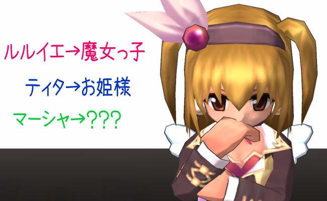 お城の童話5