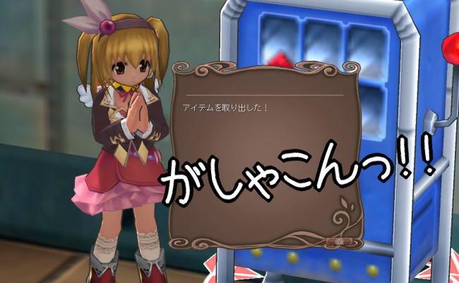 お城の童話7