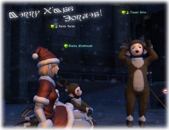 クリスマスイフ!14