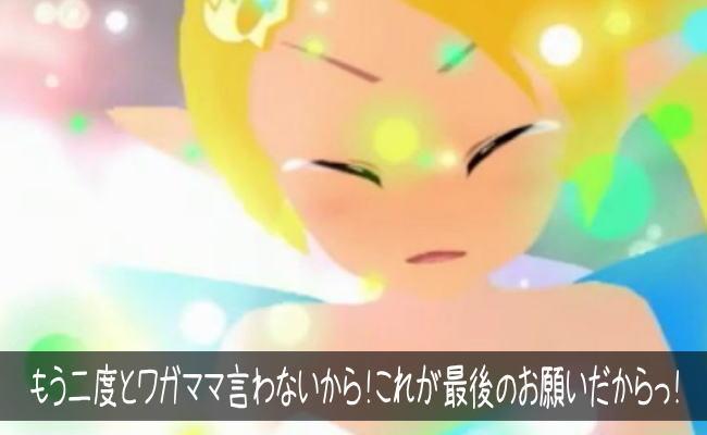 ピクちゃん2