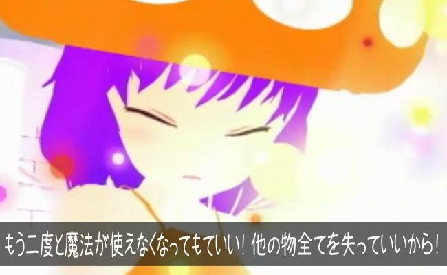 ピクちゃん3