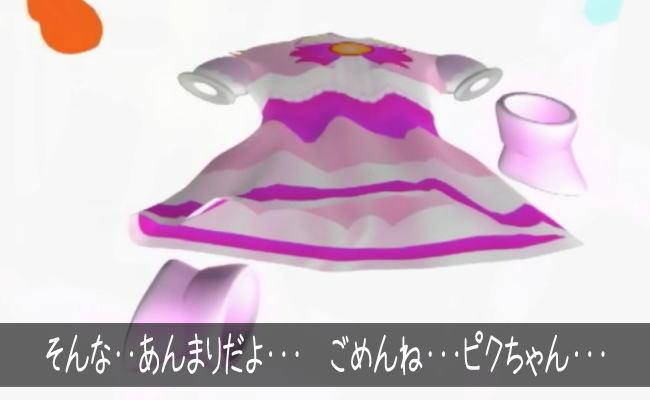 ピクちゃん5