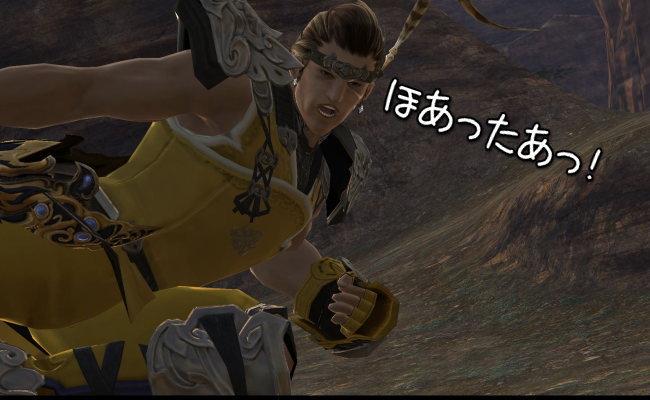 ジョブチェンジ!9