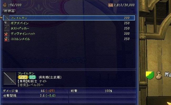出撃!ストライクアロー!3