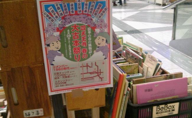少年マガジン90円2