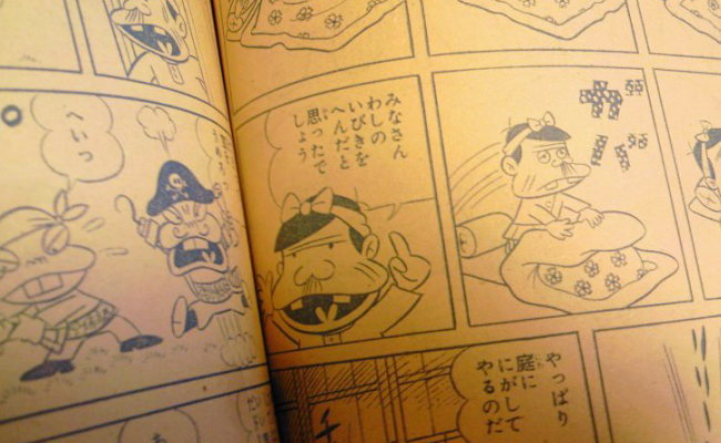 少年マガジン90円11