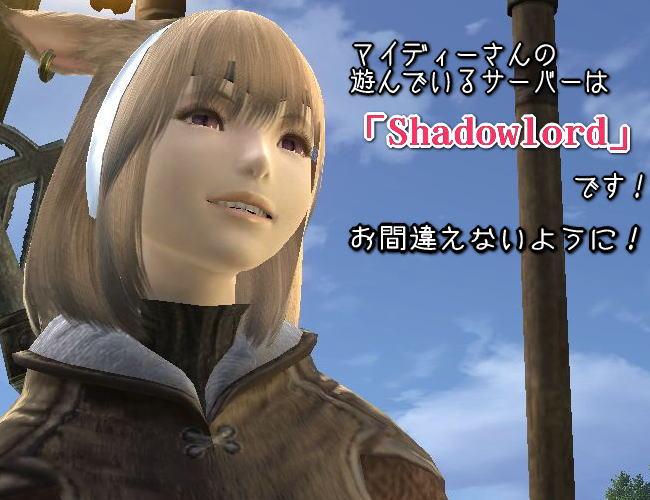 Shadowlord.jpg