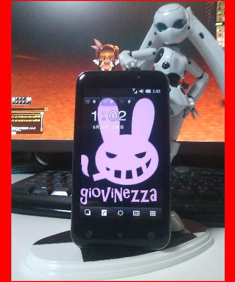 giovinphon.jpg