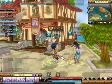 Dragonica10053123284202.jpg