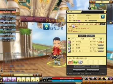 Dragonica10061422003200_20100614222845.jpg