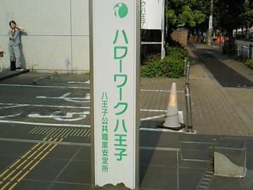 NEC_0416.jpg