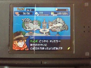 NEC_0508_20100708220126.jpg