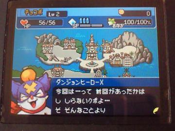 NEC_0511_20100708220126.jpg