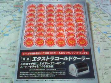 NEC_0539_20100716174029.jpg