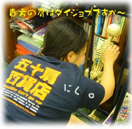 2009080109.jpg