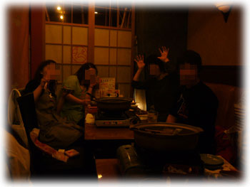 2009111620.jpg