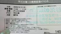 20090621111655