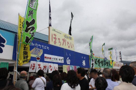 蕎麦祭り1