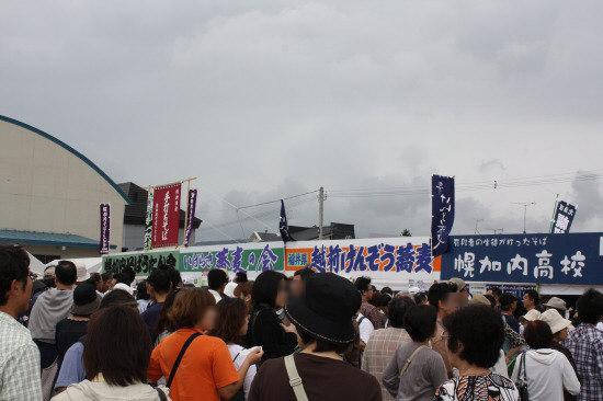 蕎麦祭り2