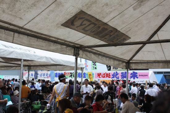 蕎麦祭り3