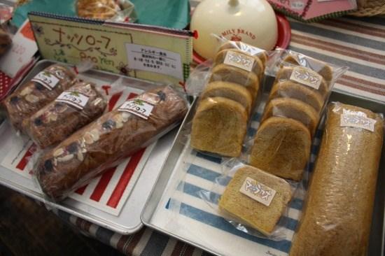 王様のパン パン1