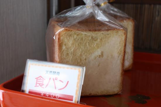 よしだパン3