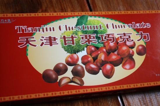 中国チョコ1