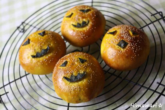 かぼちゃあんぱん3