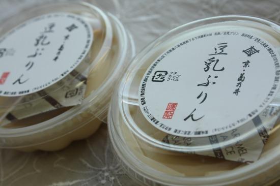 豆乳プリン1