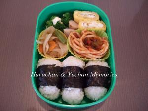 お弁当(2009.02)