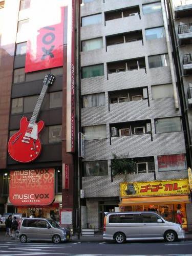 ギターとカレー屋