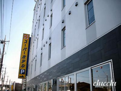 スーパーホテル小山1