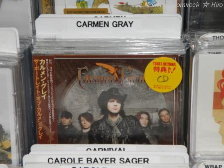 Carmen Gray in Japan 31.05.2009