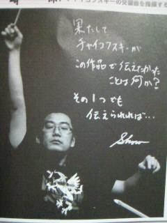 201001312127000将一郎
