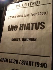 Trash We'd Love tour