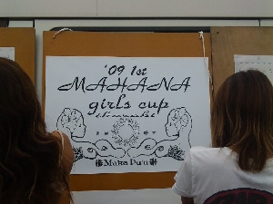 MAHANA GIRL'S CUP