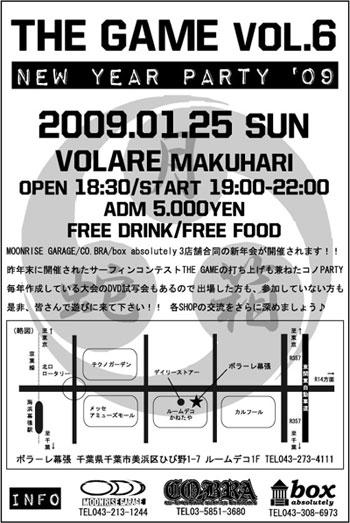 2009011101.jpg