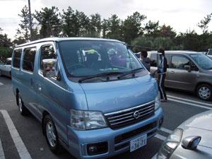 2009020701.jpg
